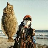 『年末年始の釣り サーフヒラメ 』の画像