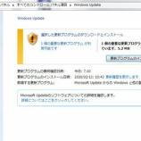 『Windows7-定期アプデ? & Windows10アプデ』の画像