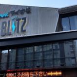 『LOVEBITES(ラブバイツ)「CLOCKWORK IMMORTALIT TOUR」@マイナビBLITZ赤坂』の画像