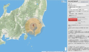 核兵器ショボかった。史上最強の核をもってしても東京から名古屋まで届かず