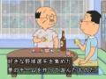 【悲報】波平さん、つまみで打線を組出す・・・(画像あり)