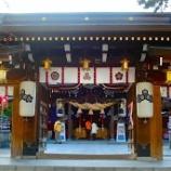 『【日本の旅~福岡のおしるこ】』の画像