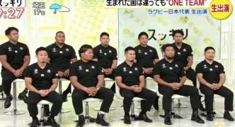 【悲報】テレビ局さん、ラグビーの日本代表で日本人しか呼ばない