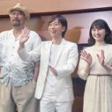 『【乃木坂46】A.B.C-Z河合郁人、井上小百合の手をギュッと握る・・・』の画像