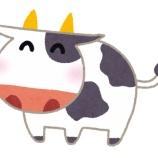 『牛が笑った』の画像