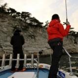 『10月24日 釣果 ロックフィッシュ』の画像