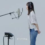 『【乃木坂46】充実の表情www 遠藤さくら『THE FIRST TAKE』終了直後のコメント動画が公開に!!!!!!』の画像
