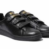 『10/10発売 adidas Originals for UNITED ARROWS MASTER UA』の画像