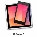 『Reflector2への更新・・・』の画像