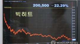 【偏向報道】TBS「サンジャポ」、BTS事務所株の暴落をガン無視して「時価総額1兆円越え」「韓国のエンタメはすごい」と称賛wwwww