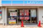 ローソンJR河内磐船駅前店で、『オープン記念セール』やるみたい~6/2(月)AM7:00にオープン~