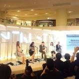 『新たなファッションイベント☆「CENTRESTAGE(センターステージ)」が間もなく開催!』の画像