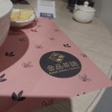 『必食!!金品茶語のタピオカミルクティワッフル』の画像