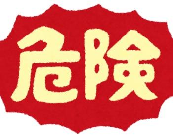 【訃報】声優・後藤淳一さんバイク事故で死亡