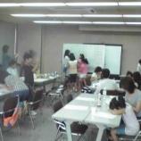 『地域通貨戸田オールdeお店体験隊準備始まる』の画像