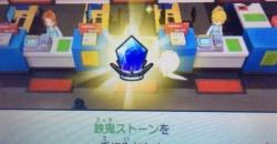 妖怪ウォッチ3 鉄鬼ストーンのパスワード!ヒーローニャン&ダークコマーをゲットしよう!