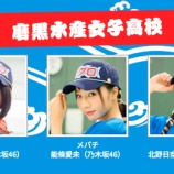 『【乃木坂46】斉藤優里 髪型ボブにすると大分印象変わるな・・・【初森ベマーズ】』の画像