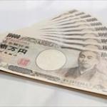 ミニマリスト「家賃含めて月7万円で生活」