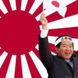『人権を重視するバイデン政権の外交が素晴らしい、日米同盟、クアッド強化で日本の立ち位置鮮明、パヨクがそろそろバイデンはネトウヨと発狂する頃かなwww』の画像