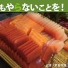 『第12回 <台湾の素食> その1』の画像