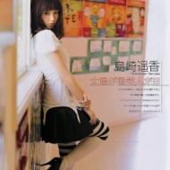 AKBぱるること島崎遥香の最新グラビアが大人エロセクシーだと話題wwww【画像あり】 アイドルファンマスター