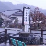 『師走2012(9)・竹田の水(5)』の画像
