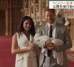 ヘンリー王子夫妻が称号を返上 公金も受け取らず
