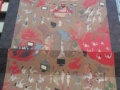 【画像】天明屋尚の描いたフジテレビの謹賀新年が不謹慎な件wwwwwwwww