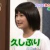 """NMB48""""次世代センター""""城恵理子と熱愛の大学生を直撃「仕事の出張だと嘘をついて丸々1週間泊まっこともた」"""