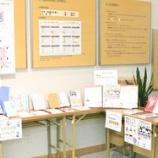 『\ご活用下さい/関市立図書館に「セキビズコーナー」誕生!』の画像