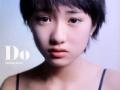 モーニング娘。工藤遥(13)、先輩の鞘師里保(14)の写真集がブックオフで叩き売りされてたとブログで報告