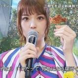 『【乃木坂46】松村沙友理『FNSうたの夏まつり』の演出で用意された唐揚げを食べて菊地マネージャーにキレられる・・・』の画像