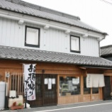 『【うどん】釜揚うどん店 あおやま(茨城・つくば)』の画像