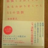 『積ん読』の画像