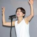 酒井法子、情熱の「碧いうさぎ2021」に石黒賢「エロいです」