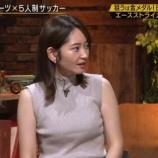『竹崎由佳 FOOT×BRAIN おっぱい横乳』の画像