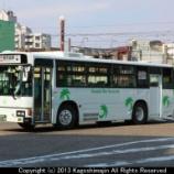 『いわさきバスネットワーク 日野ブルーリボン KC-HU3KLCA』の画像