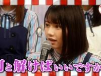 【日向坂46】美穂のさんまさん相手に怯まないのすげぇwwwwwwwww