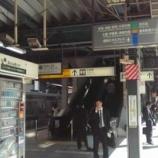 『渋谷駅で次の埼京線まで20分待ち』の画像
