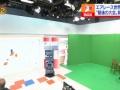 【放送事故】NHKアナ「さきほどスタジオの全体が映ってしまいました」 (画像あり)