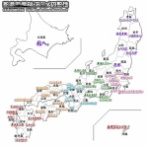 鉄分高めの舞台探訪(聖地巡礼) Blog