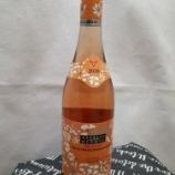 『【飲んでみる】「ジョルジュ デュブッフ オレンジ ヌーヴォー 2020」』の画像