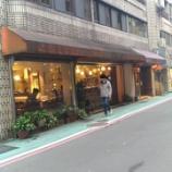『【公館】まったり静か 葉子咖啡』の画像