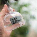 『環境に優しいお掃除・洗濯~重曹から作る[セスキ炭酸ソーダ]の作り方!』の画像