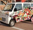 長野県の公用車が「痛車」にwwwwww
