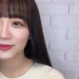 『[動画]2021.04.14(21:29~) SHOWROOM 「=LOVE(イコールラブ) 音嶋莉沙」@個人配信【イコラブ】』の画像