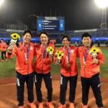 『【速報】元乃木坂46メンバーに『オリンピック金メダリストの嫁』誕生へ!!!!!!!!!!!!』の画像