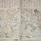 17日 古文書で河鍋暁斎の「善光寺の町水難」を学ぶ