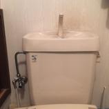 『大阪府交野市 トイレタンク水漏れ -故障修理・水道料金-』の画像