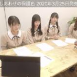 """『おおっ!!!4期生メンバー『乃木坂どこへ』""""新章突入""""についてSRで触れる!!!!!!』の画像"""